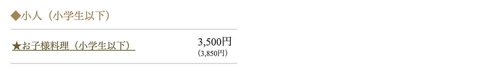 スクリーンショット 2021-04-22 15.11.26.png