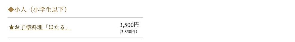 スクリーンショット 2021-05-14 12.57.23.png