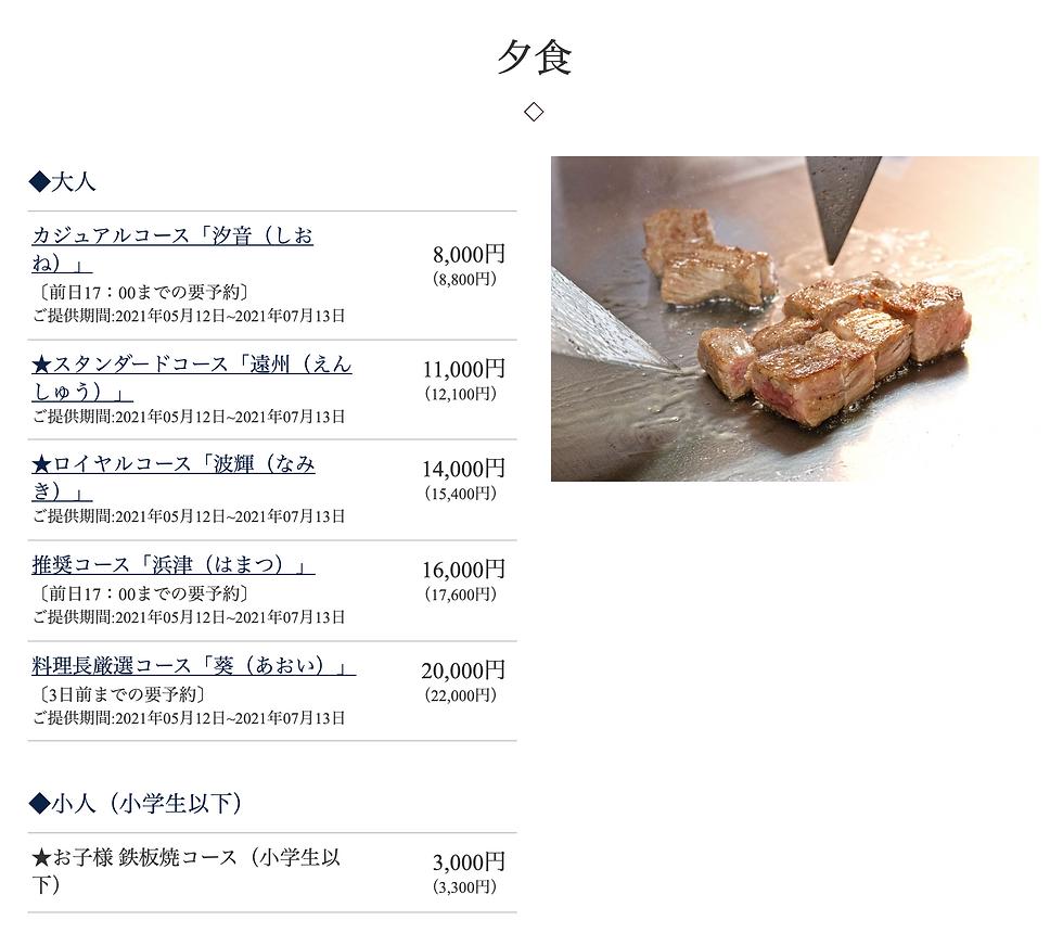 スクリーンショット 2021-05-14 13.06.06.png