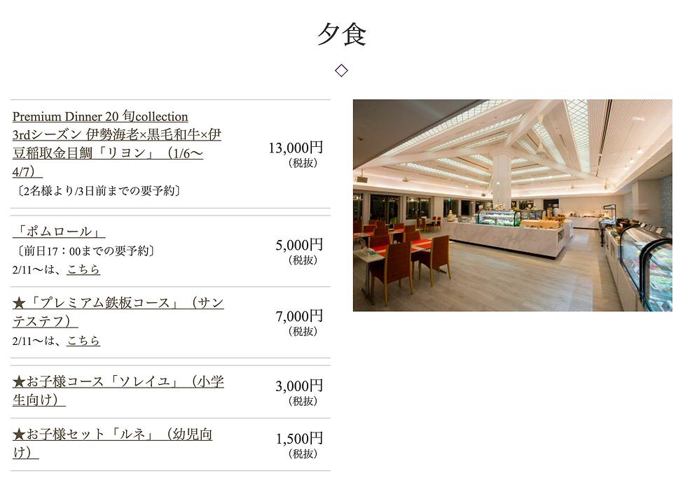 スクリーンショット 2021-01-31 17.21.16.png