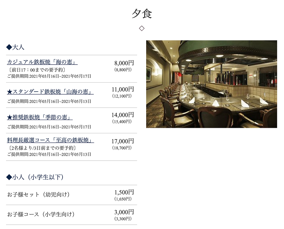 スクリーンショット 2021-03-29 13.11.20.png