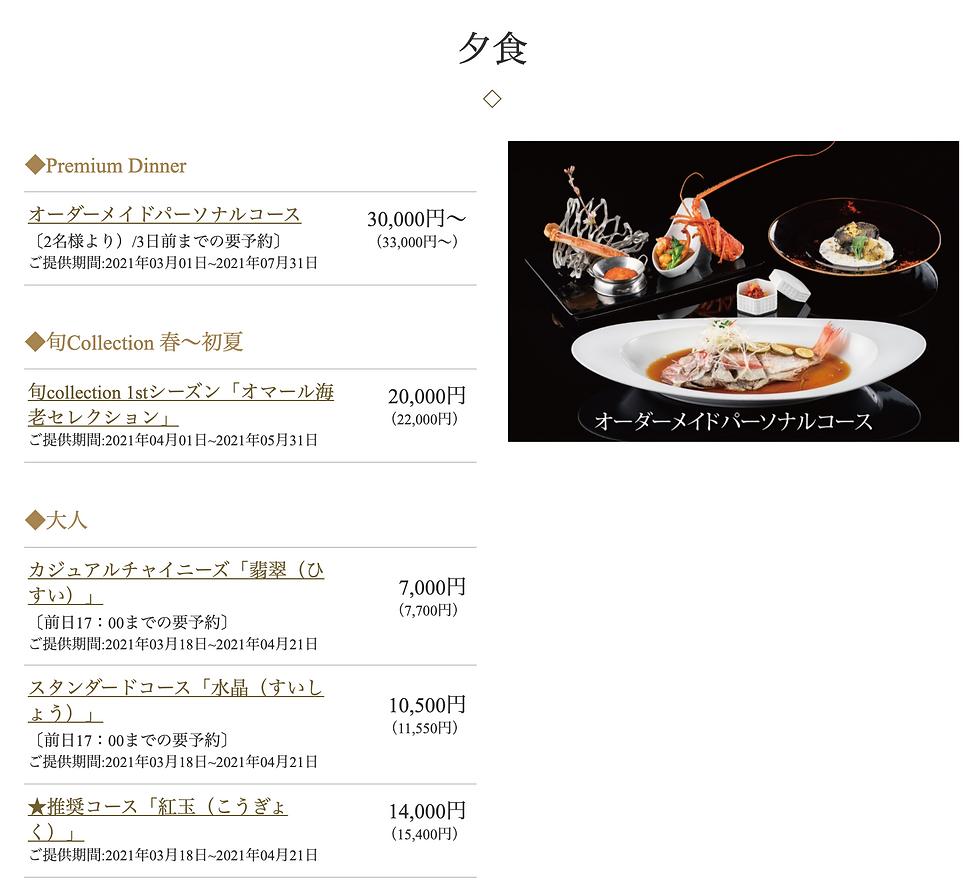 スクリーンショット 2021-04-05 12.59.04.png