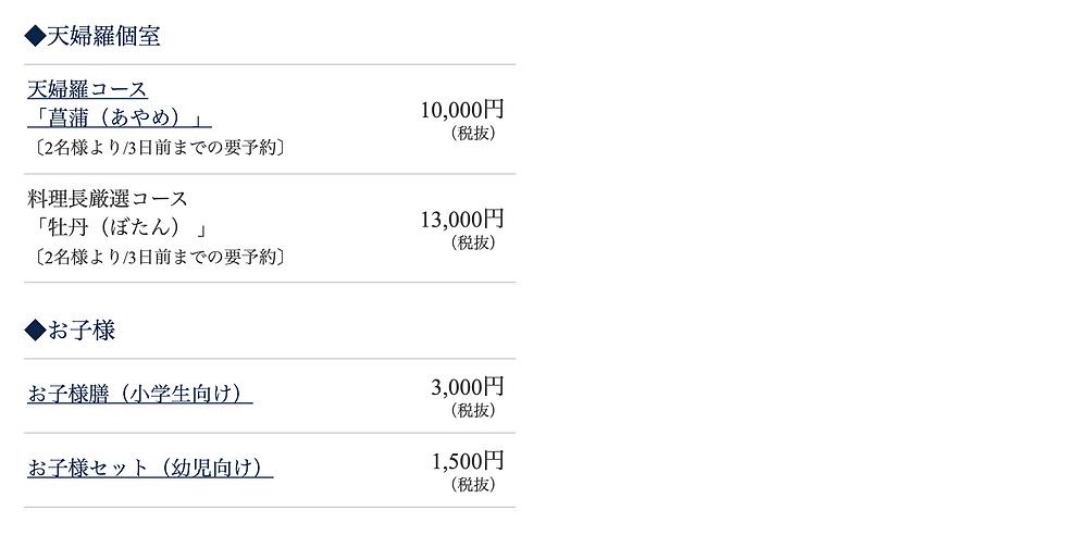 スクリーンショット 2020-11-07 14.24.05.png