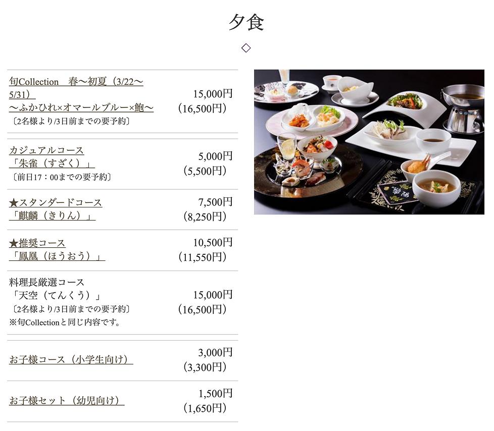スクリーンショット 2021-03-23 13.41.04.png