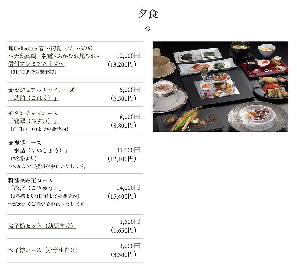 スクリーンショット 2021-04-05 12.53.53.png