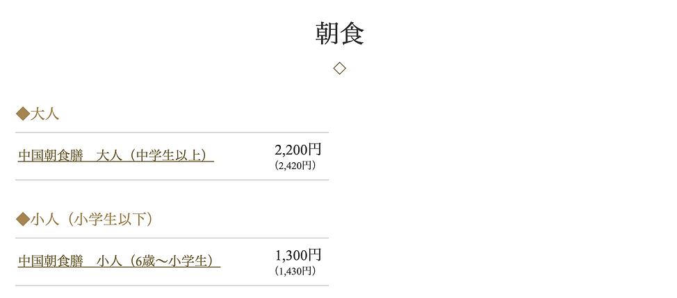 スクリーンショット 2021-04-21 13.35.36.png