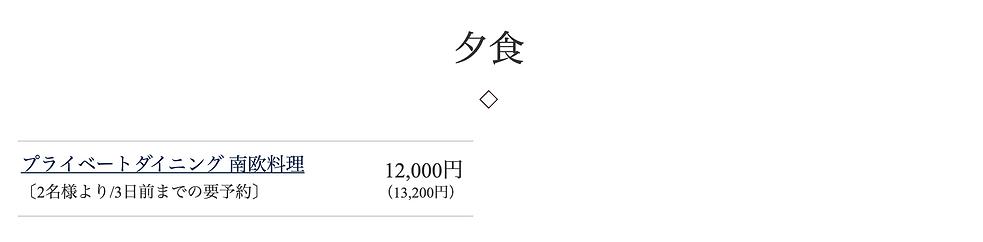 スクリーンショット 2021-04-23 11.07.50.png