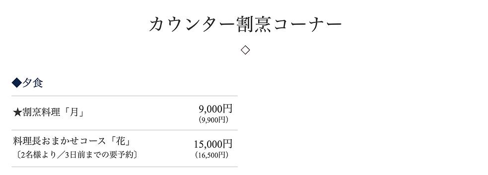 スクリーンショット 2021-04-23 11.00.42.png