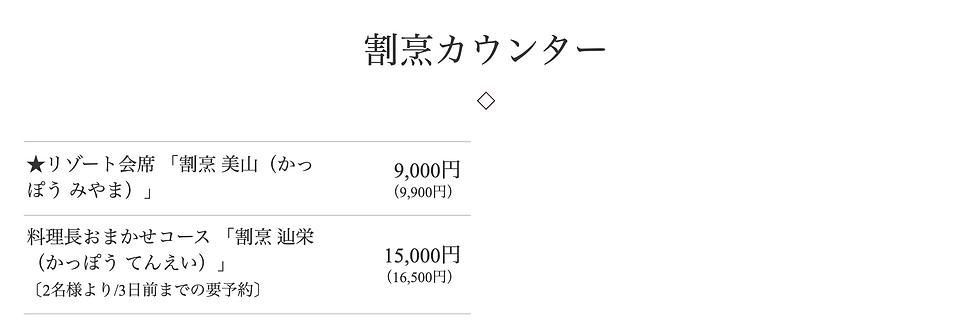 スクリーンショット 2021-04-14 17.01.24.png