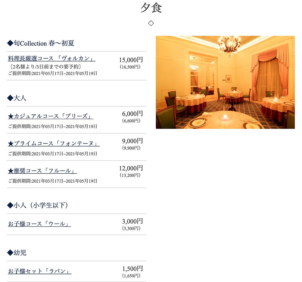 スクリーンショット 2021-04-14 17.07.36.png