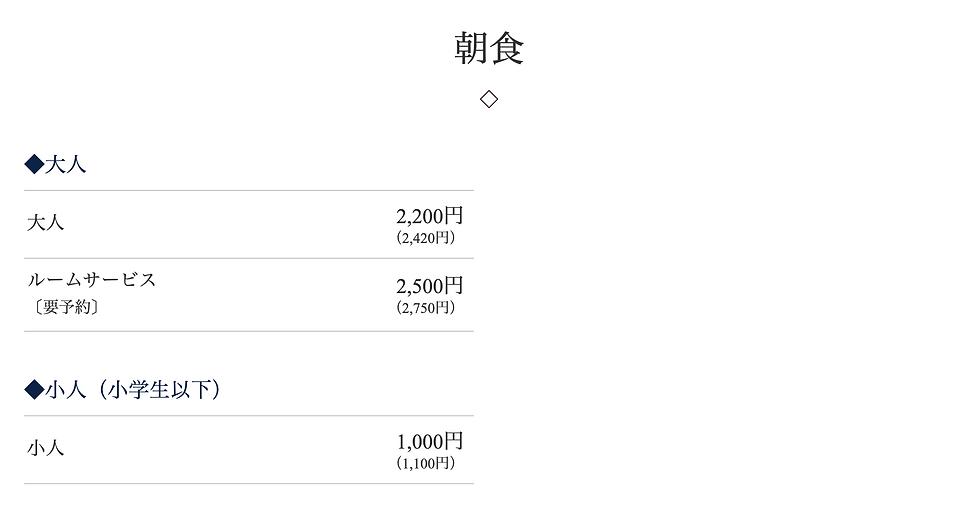 スクリーンショット 2021-04-23 11.11.28.png