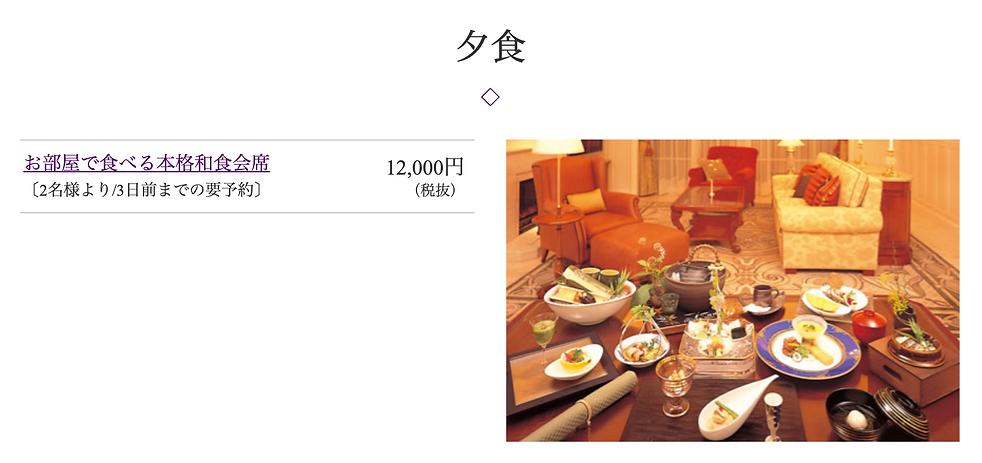 スクリーンショット 2021-02-01 10.40.55.png