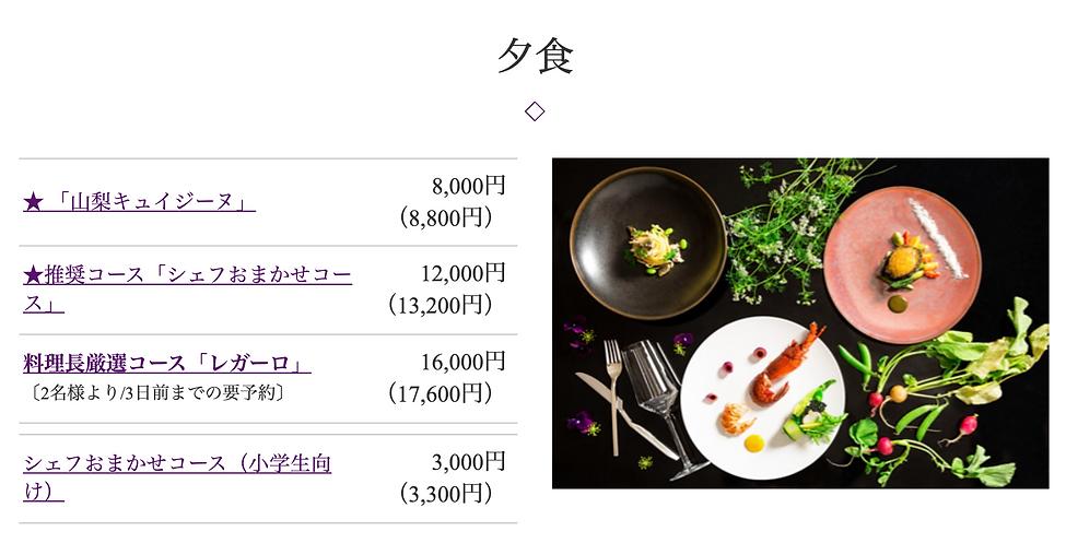 スクリーンショット 2021-04-14 17.31.20.png