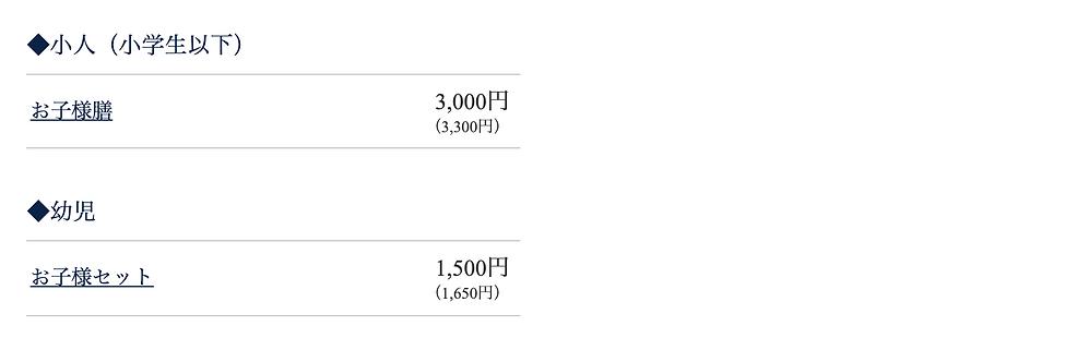 スクリーンショット 2021-06-01 15.58.55.png