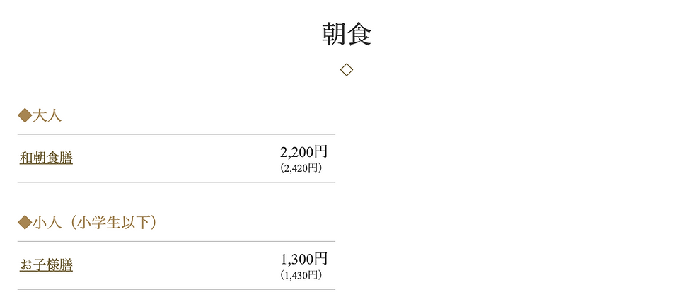 スクリーンショット 2021-04-22 14.13.27.png