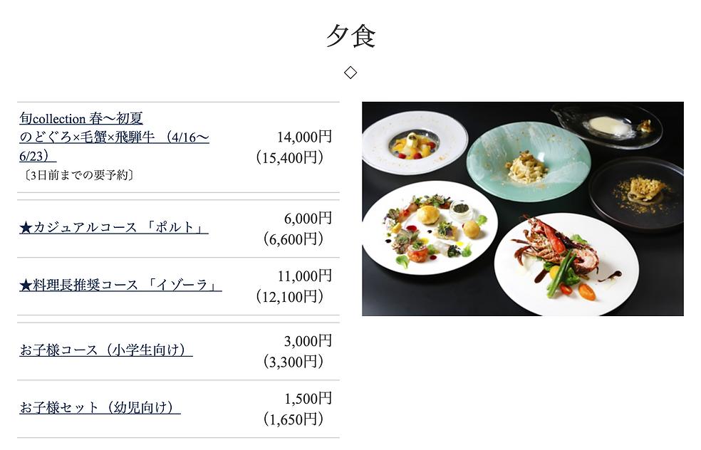 スクリーンショット 2021-04-21 13.46.32.png