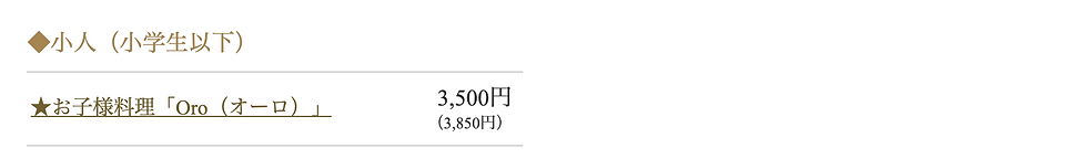 スクリーンショット 2021-05-14 12.58.16.png