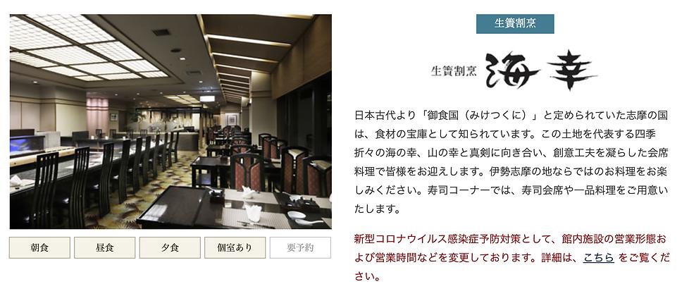 スクリーンショット 2020-11-08 0.03.59.png