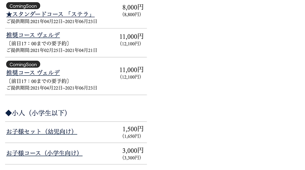 スクリーンショット 2021-04-14 17.40.17.png