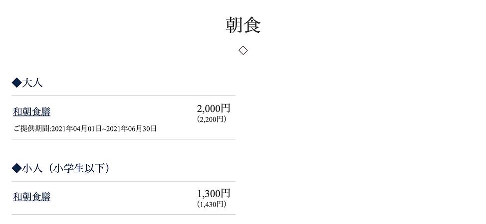 スクリーンショット 2021-04-14 17.01.35.png