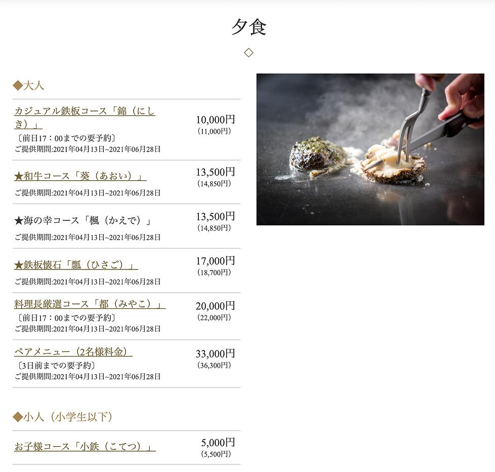 スクリーンショット 2021-04-22 14.11.21.png