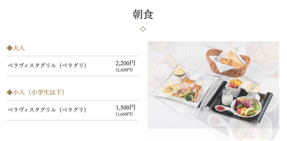 スクリーンショット 2021-04-21 13.39.09.png