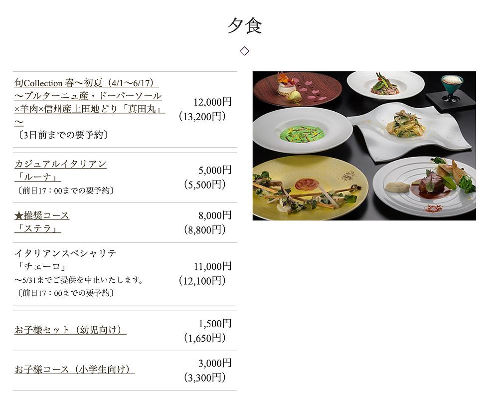 スクリーンショット 2021-04-05 12.52.56.png