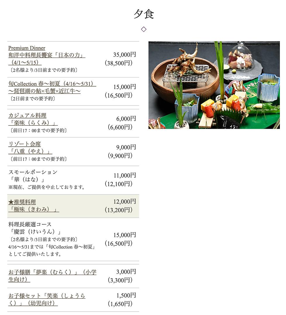 スクリーンショット 2021-04-22 13.24.31.png