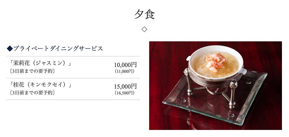 スクリーンショット 2021-04-14 17.48.33.png