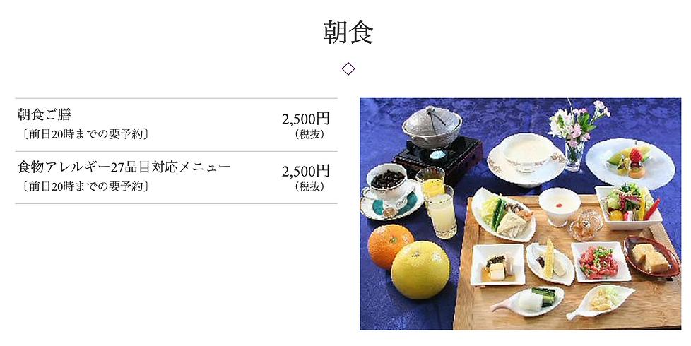 スクリーンショット 2021-01-04 16.21.16.png