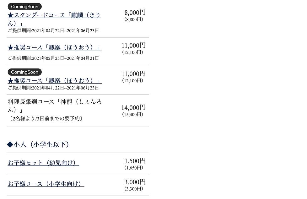 スクリーンショット 2021-04-14 17.42.51.png
