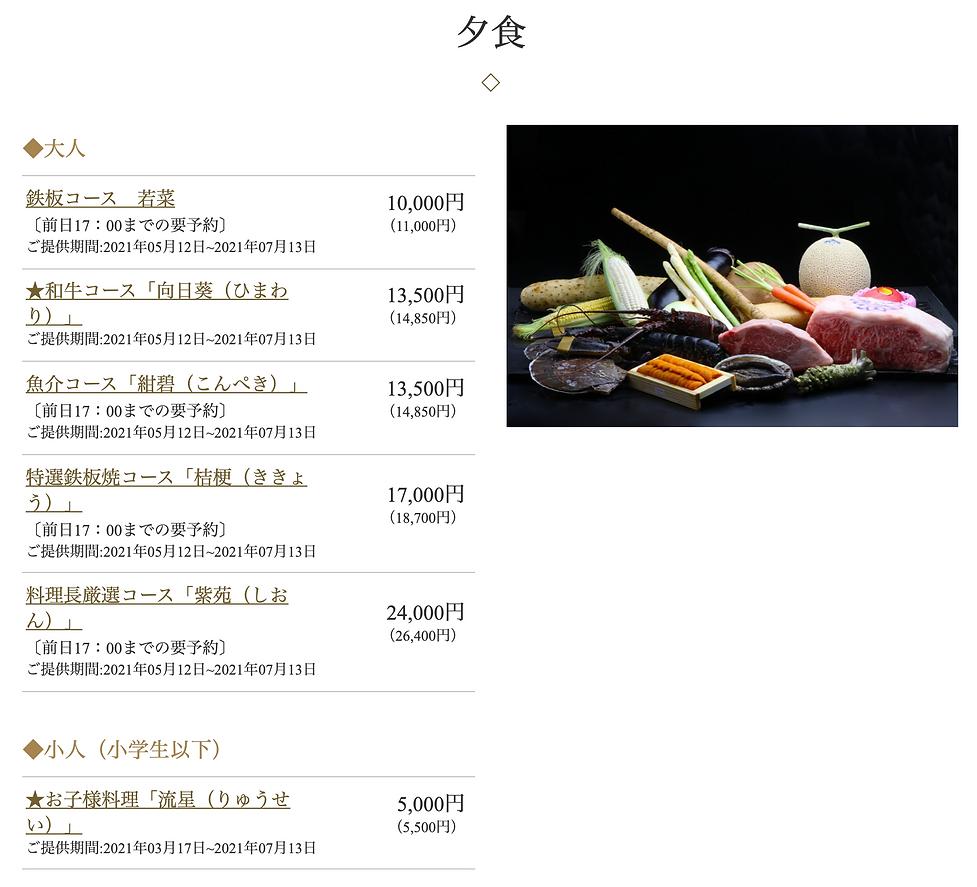 スクリーンショット 2021-05-14 13.12.57.png