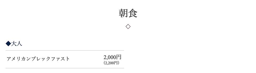 スクリーンショット 2021-04-23 11.02.30.png