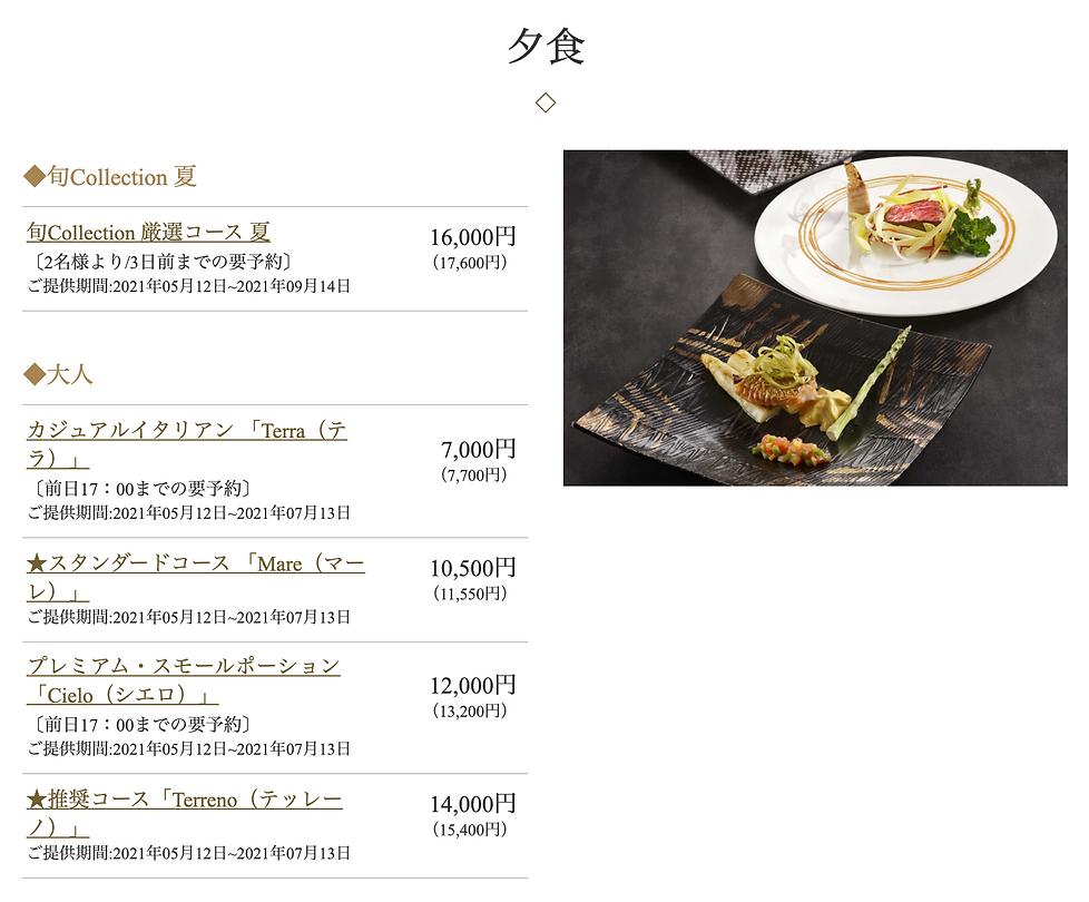 スクリーンショット 2021-05-14 12.58.10.png