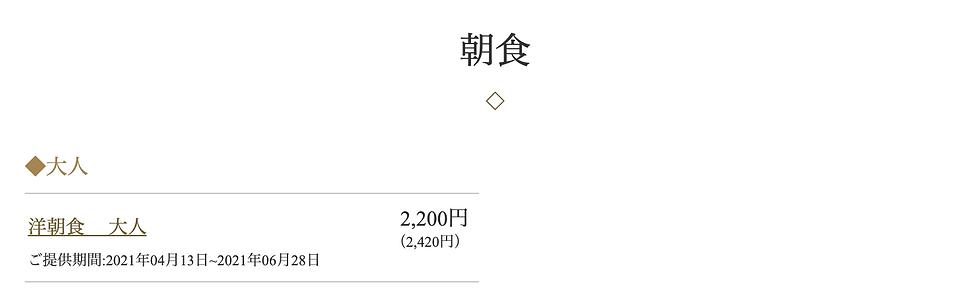 スクリーンショット 2021-04-22 15.08.50.png