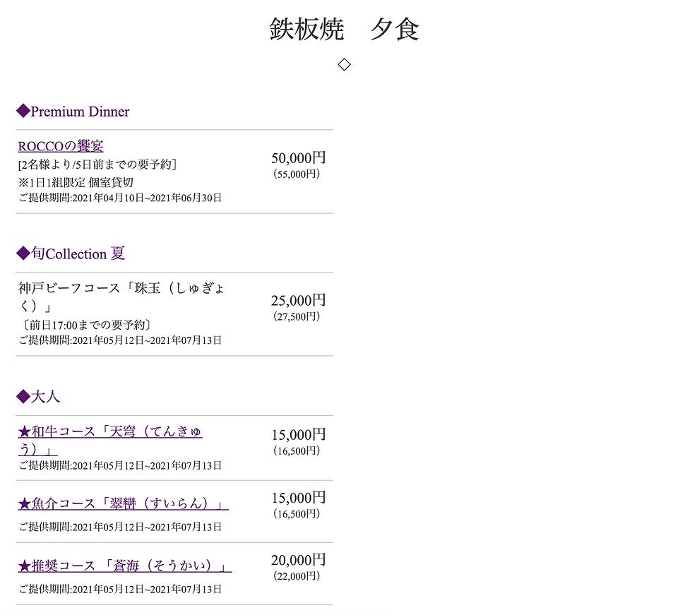 スクリーンショット 2021-05-14 13.09.40.png