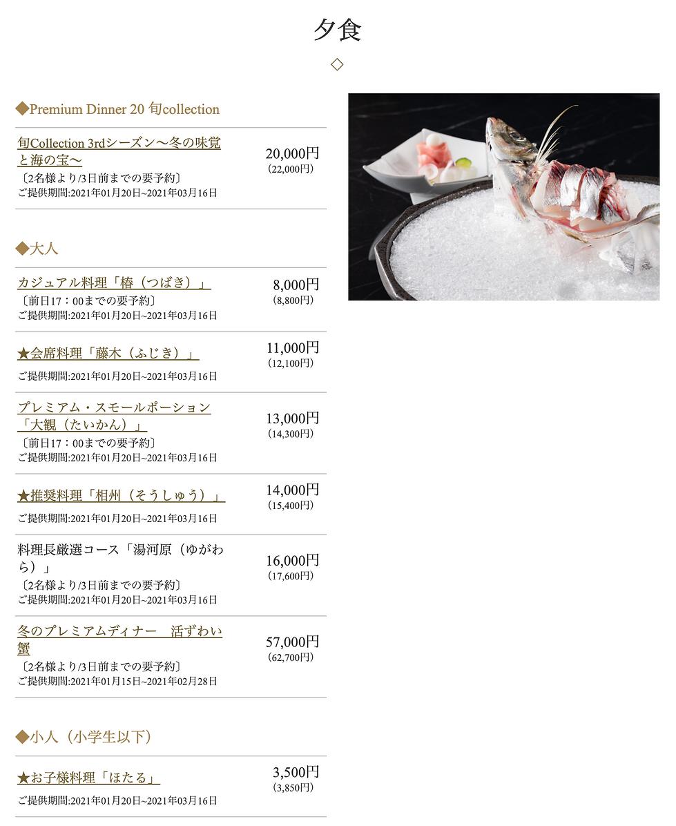 スクリーンショット 2021-01-31 16.53.47.png