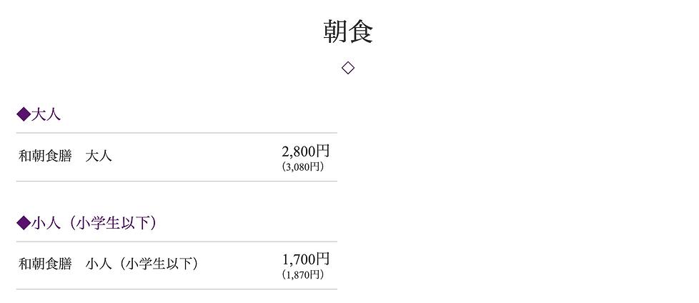 スクリーンショット 2021-04-23 10.39.46.png