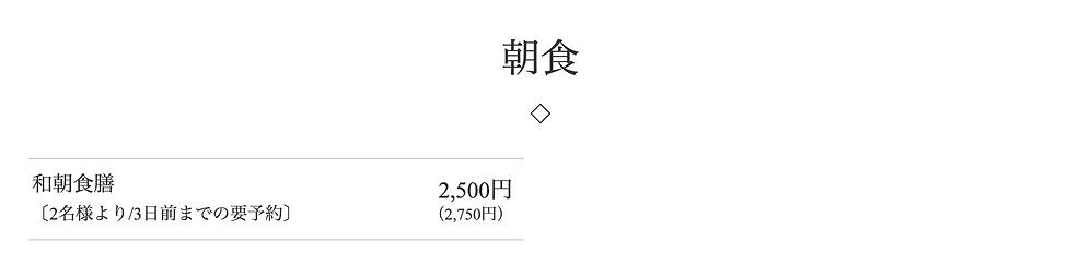 スクリーンショット 2021-04-23 11.11.53.png