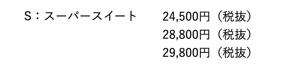 スクリーンショット 2020-11-08 1.44.58.png