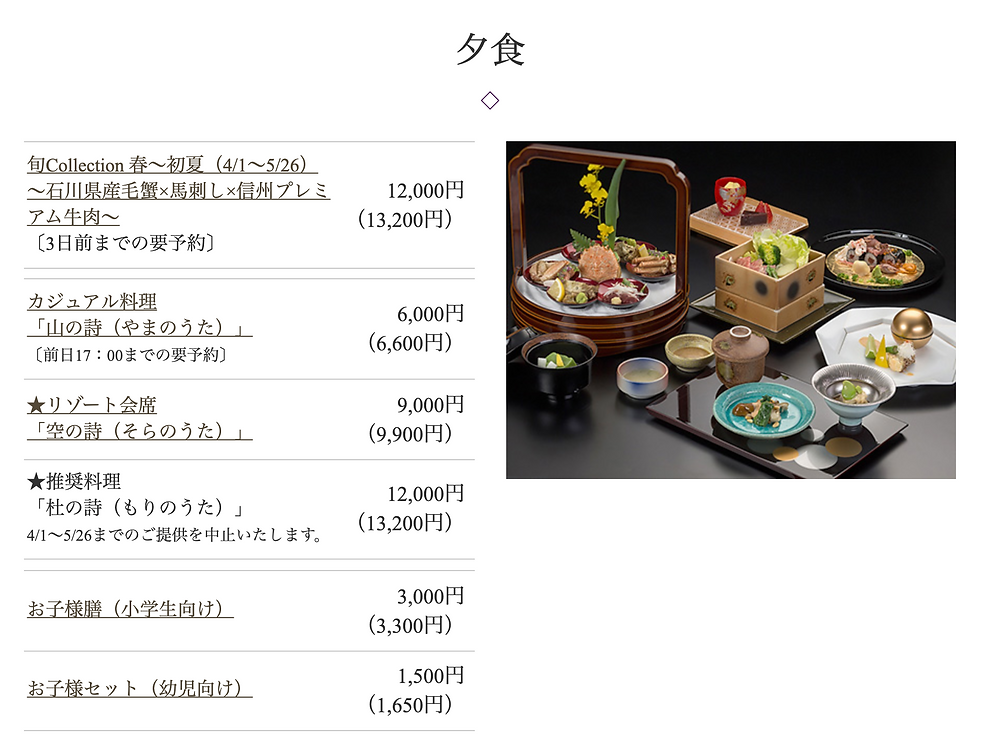 スクリーンショット 2021-04-05 12.50.49.png