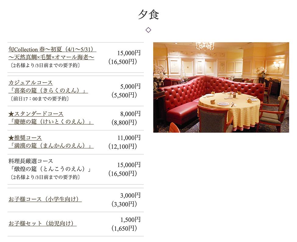 スクリーンショット 2021-04-05 13.12.44.png