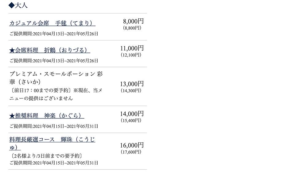 スクリーンショット 2021-04-22 11.50.02.png