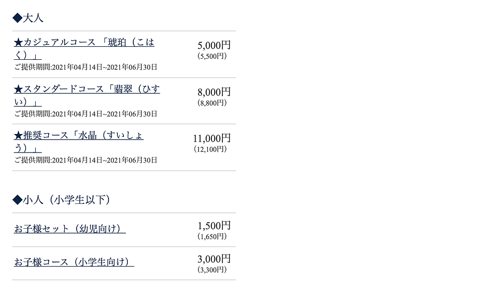 スクリーンショット 2021-04-23 11.03.44.png