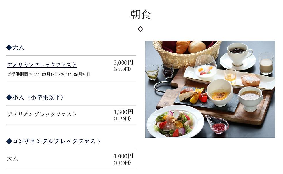 スクリーンショット 2021-04-14 17.10.02.png