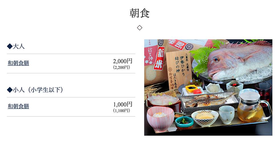 スクリーンショット 2021-04-22 11.47.49.png