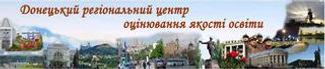 ДРЦЯО_banner.jpg