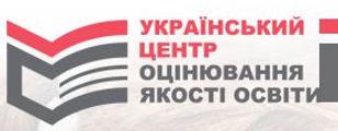 УЦОЯО_banner.jpg