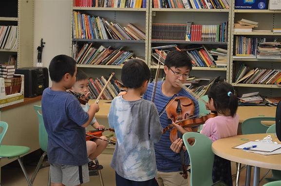 Beginners' Violin
