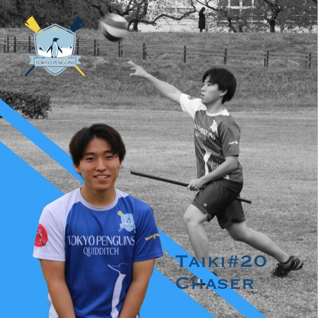 TAIKI  #20